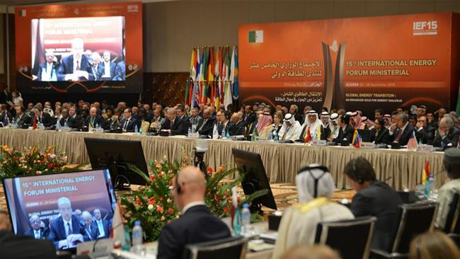 OPEC agrees to reduce oil production