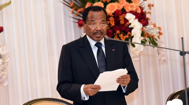 Biya expected in Rome next month