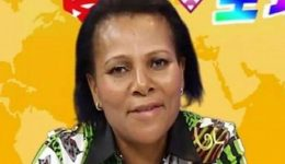 Lesotho: Incoming Prime Minister's wife shot dead