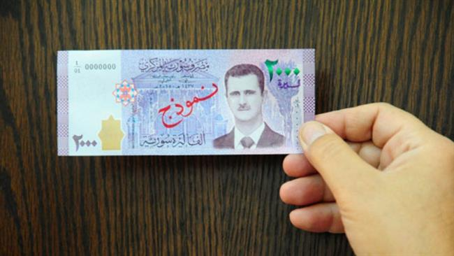 Syria introduces new banknotes featuring President Assad