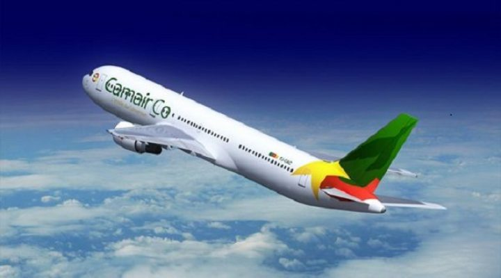 CPDM Crime Syndicate: No more takeoff for Camair Co, all aircrafts out of order