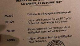 Banana Republic: Biya returning home