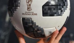 FIFA unveils the official ball of the 2018 World Cup