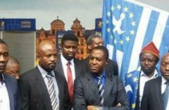 Federal Republic of Ambazonia: *JUSTICE4NERA10 CAMPAIGN*FREE THEM NOW!