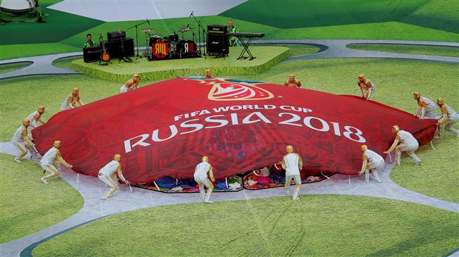 Opening Ceremony: 2018 FIFA World Cup