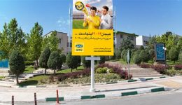 MTN faces Iran crossroads as US sanctions loom
