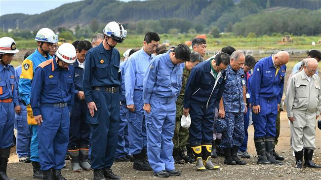 Death toll from Japan quake hits 44, number of wounded at 660