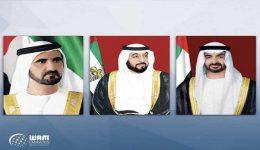 United Arab Emirates Leaders Congratulate Cameroon On May 20th Amid Ambazonia Boycott