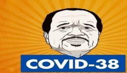 French Cameroun: Citizens Raised $40M for COVID Relief, But Where is It?