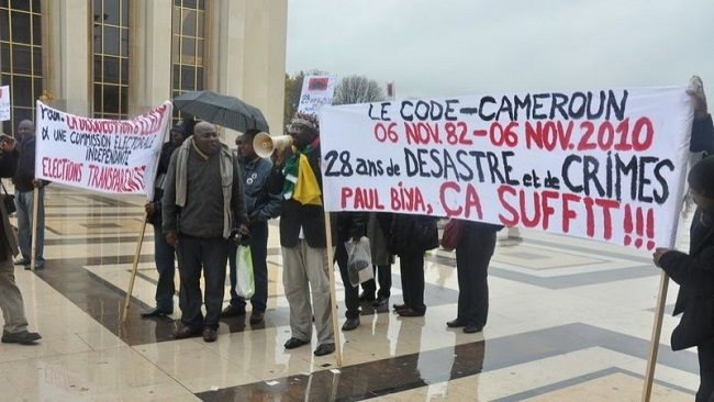 Biya given 48 hours to leave the Intercontinental Hotel in Geneva or face severe consequences