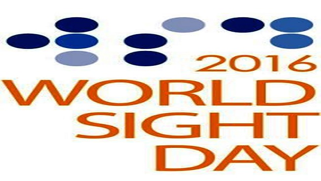 Cameroon celebrates world sight day