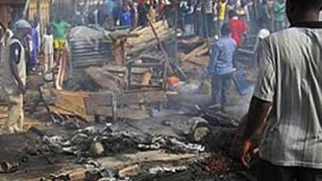 Double suicide bombing in Kolofata kills 8