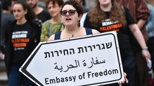 Global protests denounce US embassy relocation to Jerusalem al-Quds