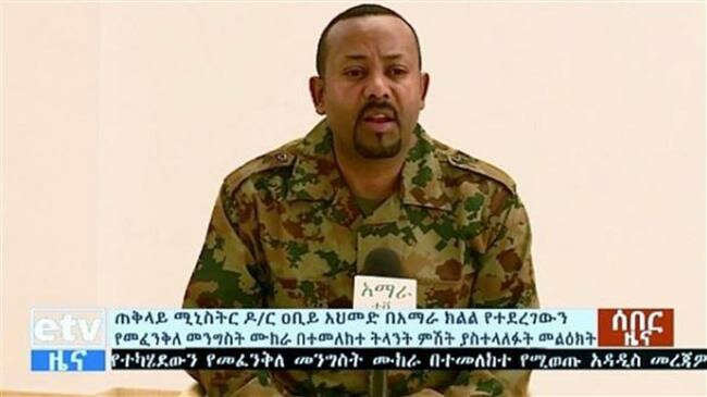 Ethiopia army chief, local leader killed amid regional coup bid