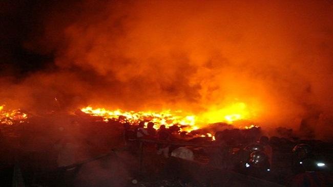 Douala Military Baracks on Fire