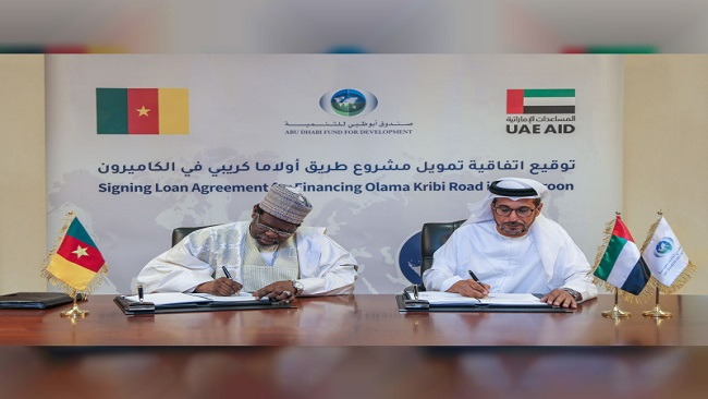 French Cameroun: Abu Dhabi Fund for Development announces a concessionary loan worth US$15 million for the Olama-Kribi Road project