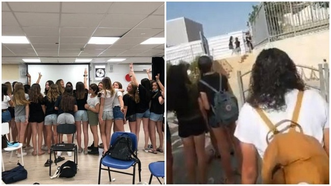 Israel and female students: More than just a Holy Land